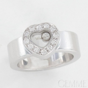 CHOPARD, Happy Diamonds. Bague Coeur Or Blanc Diamant