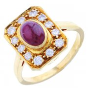 Bague rubis 1,20 carat et diamants 0,48 carat en or jaune