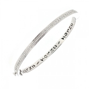 Bracelet signé HERZO diamants 0.80 carat en or blanc